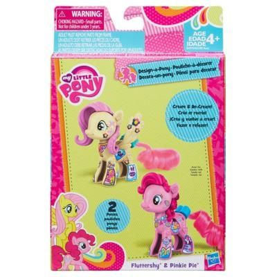 My Little Pony, Celestia & Twilight Sparkle: Design a pony