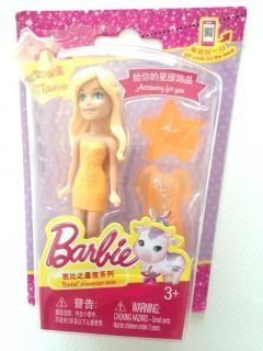 Barbie Horoscope: aries