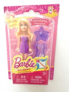 Barbie Horoscope: Scorpio