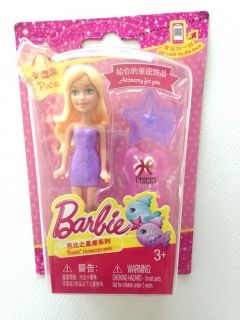 Barbie Horoscope: Pisec