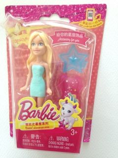 Barbie Horoscope: Capricornius
